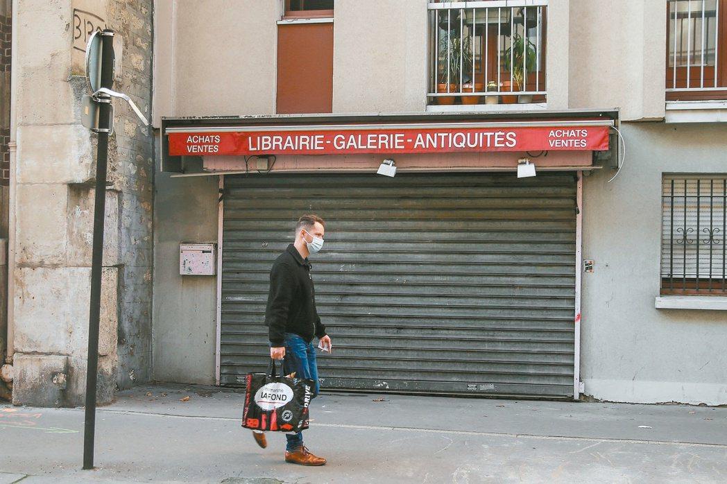 歐洲為了防堵新冠疫情,多國宣布擴大實施居家避疫措施,企業營運也將面臨寒冬。(歐新...