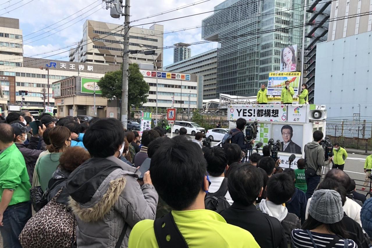 大阪都構想被否決 共同社:選民不相信合併可減少浪費