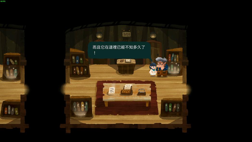 有些地方就是個夢幻又神秘的國度,森林裡的圖書館是怎麼生成的,這冒險旅程很有趣。