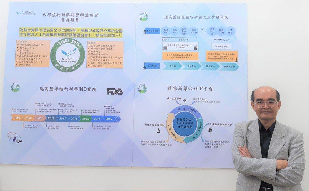 邁高生技總經理鍾玉山博士。