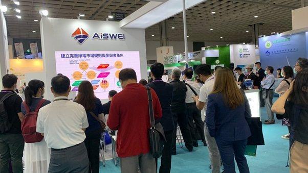 AISWEI公司的會場展出說明,吸引眾多參觀者的關注。 日益能源/提供