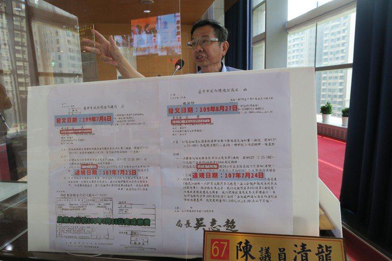 台中市議員陳清龍指有市民陳情,罰單2年才收到,慢性折磨。記者陳秋雲/攝影