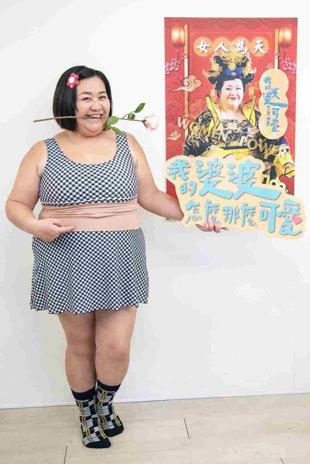 鍾欣凌為連身泳衣加工自製比基尼。圖/公視提供