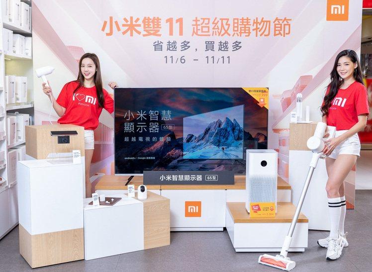 小米雙11活動期間同步開賣6款居家生活新品,包括米家無線吸塵器G10、米家無線吸...
