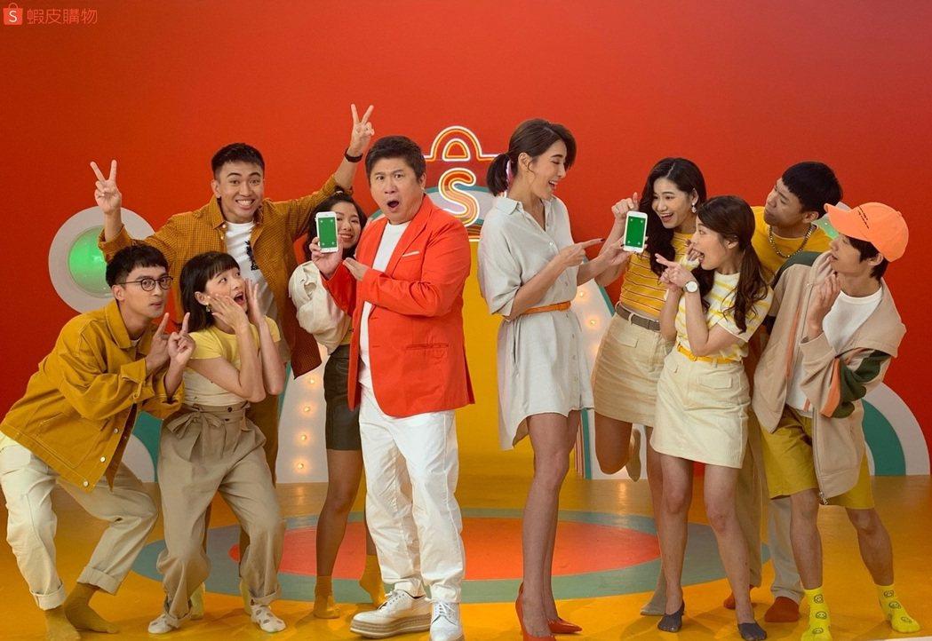 胡瓜、小禎(中)日前成為電商購物節代言人。圖/蝦皮購物提供