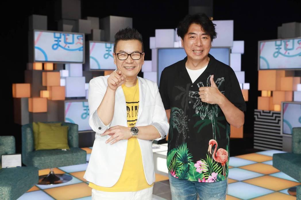 沈玉琳(左)、梁赫群日前上公視「36題愛上你」。圖/公視提供