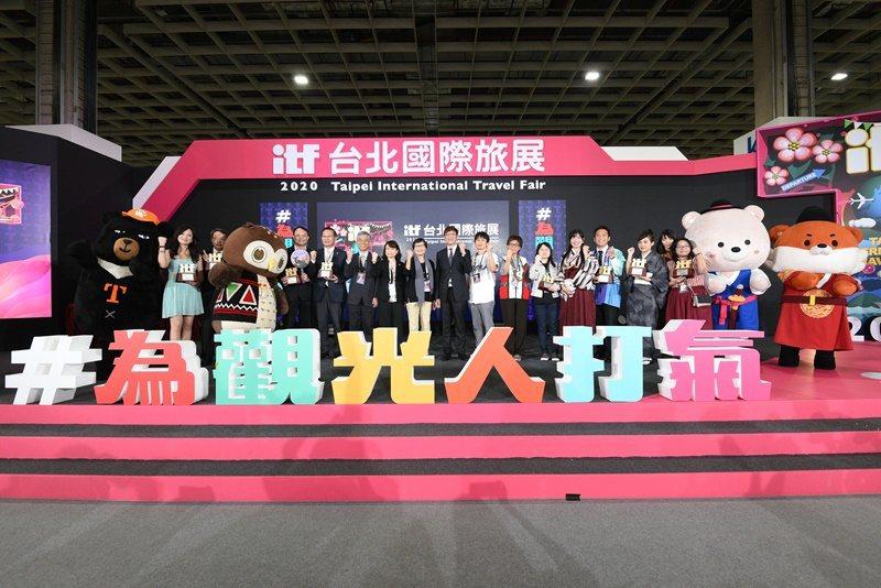 「2020 ITF台北國際旅展」於今(2)日落幕,<br><br><b><a href=
