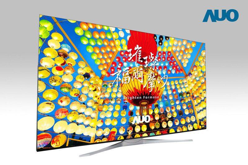友達85吋面板出貨量穩居世界第一寶座,也在8K面板持續領先市場。友達╱提供