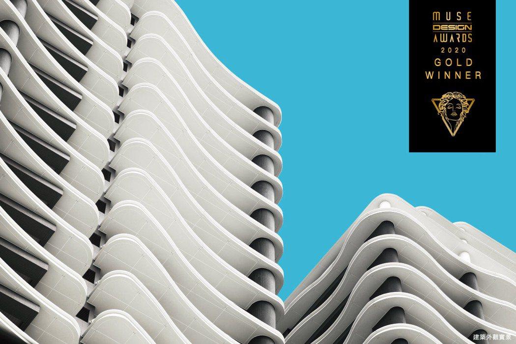 碧波白榮獲Muse外觀設計金獎