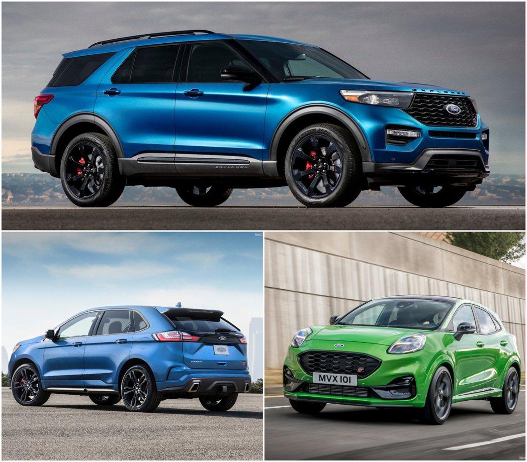 Ford Performance SUV陣容Edge ST、Explorer S...