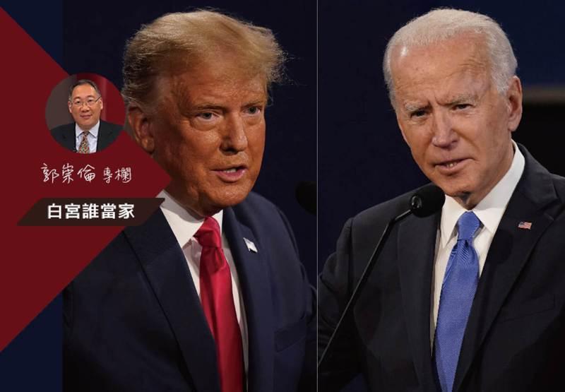 今天是美國總統選舉,川普(左)及拜登(右)究竟誰能入主白宮,勝負能難預料。 美聯社