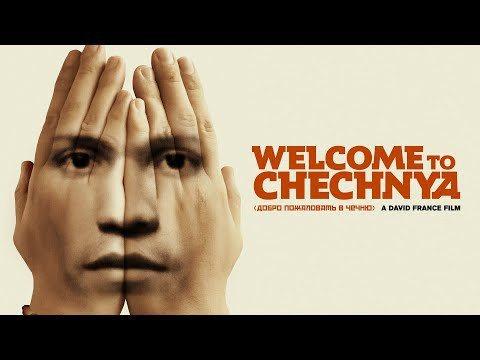擷自《歡迎來到車臣共和國》影片