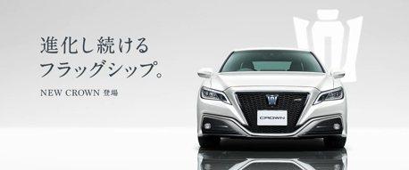 才剛進行完小改款Toyota Crown就驚傳即將停產?2022改為SUV車型販售!