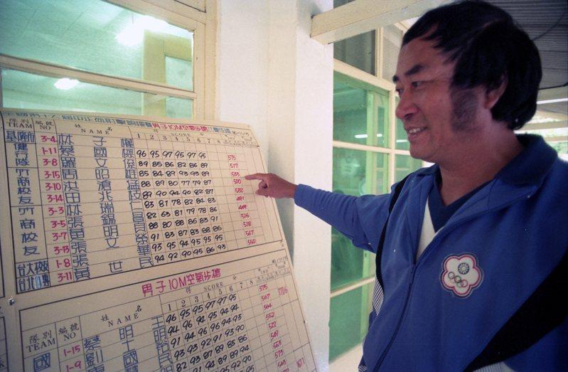 林圭璋教練一生為台灣射箭運動努力(圖為1991年)。 報系資料照