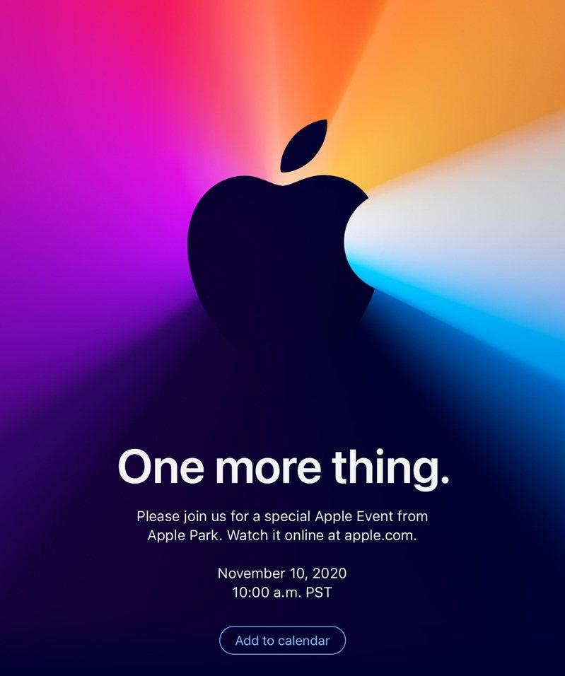 蘋果稍早發出秋季第3場發表會的正式邀請函。圖/蘋果提供