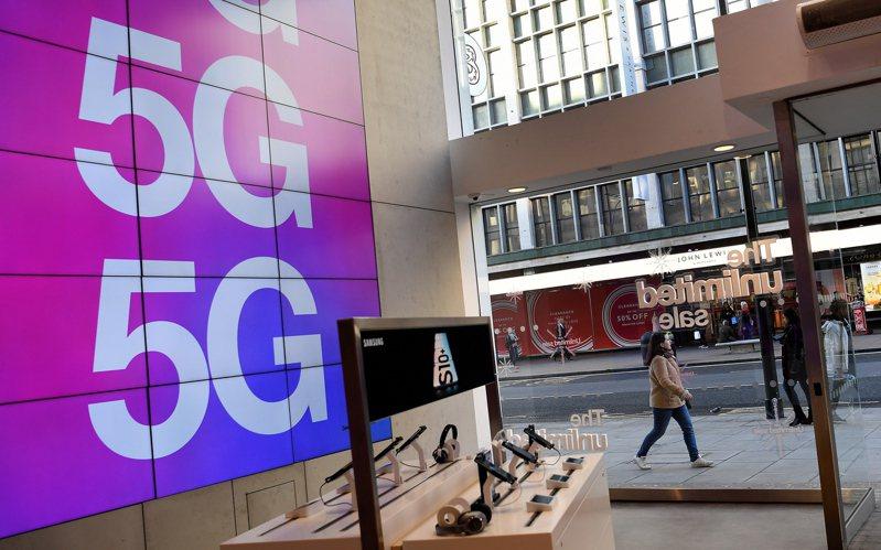 國泰台灣5G+ ETF將於11月18日展開募集。歐新社