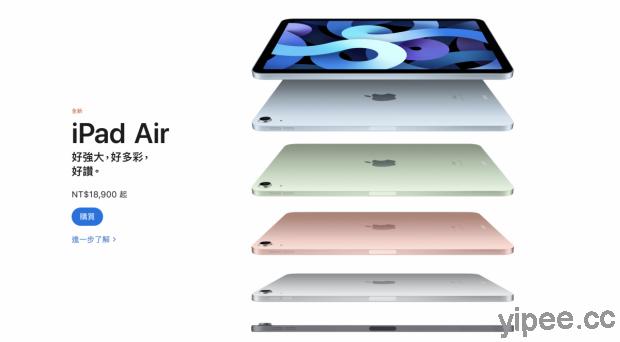 圖片及資料來源:Apple
