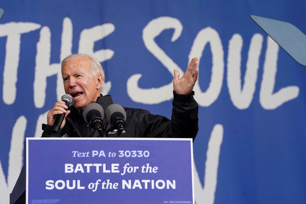 掃票賓州 美國民主黨總統候選人拜登一日整天在賓州費城造勢。(路透)