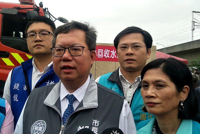 美國總統選舉今天投票,桃園市長鄭文燦(左二)表示,美國選舉任一結果,台灣都要保持良好的台美關係。記者曾增勳/攝影