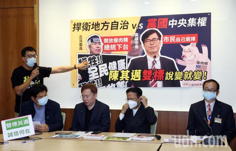 民間反瘦肉精毒豬聯盟上午舉行「控訴執政黨雙標 捍衛地方自治權」記者會。記者曾吉松/攝影