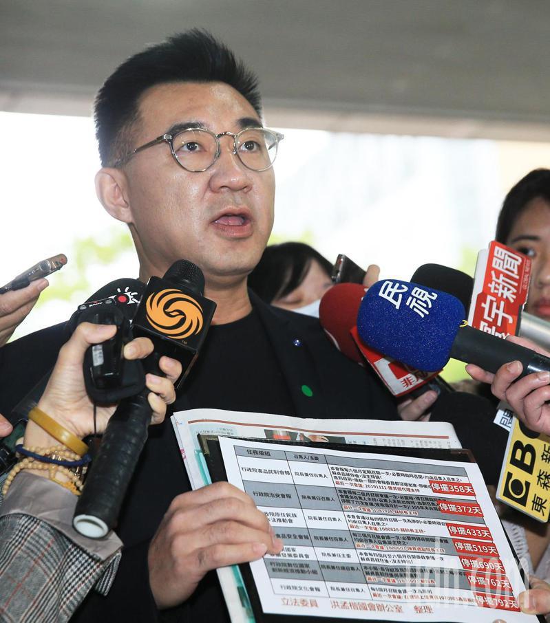 國民黨立委江啟臣今天表示,政府有很多該開的會議都不召開,完全執政卻是完全霸道。記者潘俊宏/攝影