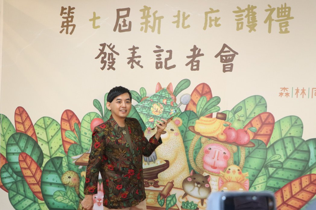 藝人黃子佼今以代言人身分出席「新北庇護禮發表記者會」。記者吳亮賢/攝影