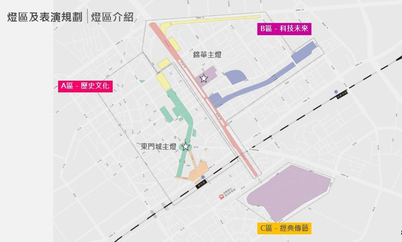 明年台灣燈會由新竹市政府舉辦。圖/新竹市政府提供