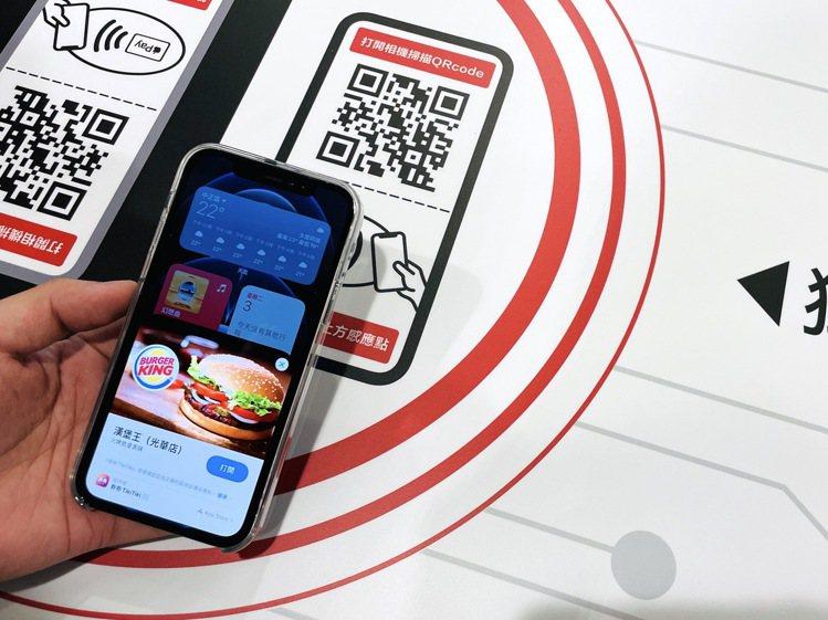 只要透過NFC標籤或掃描QR Code,即可快速啟動輕巧App功能。記者黃筱晴/...