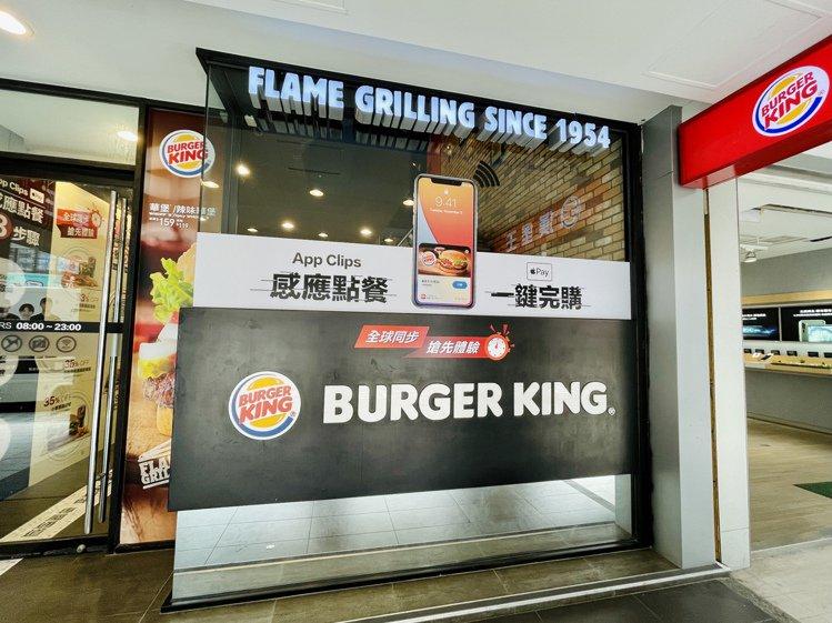 漢堡王更於台北光華店設計了「輕巧App」的示範店。記者黃筱晴/攝影