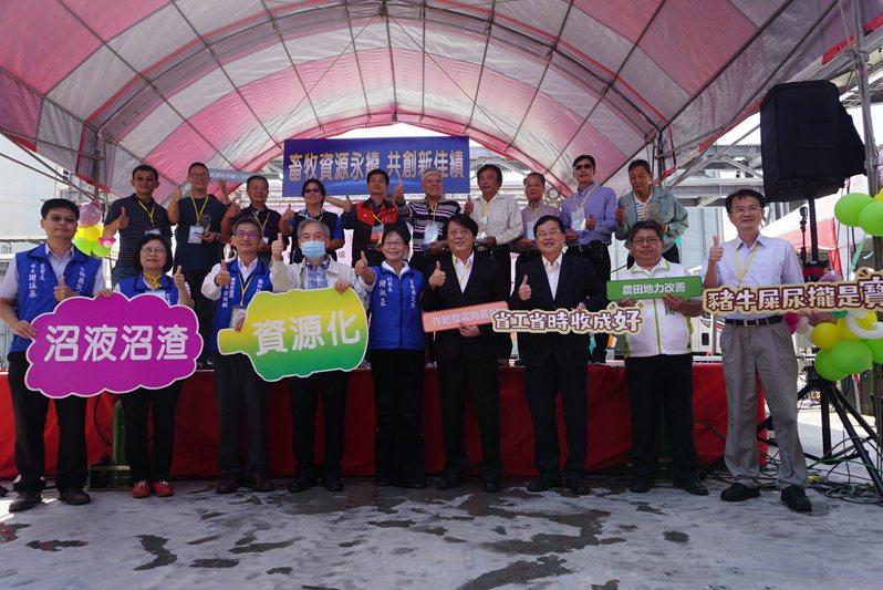 環保署今天在雲林縣台西鄉全民畜牧場舉辦記者會,並頒發10家優良畜牧戶感謝狀。圖/環保署提供
