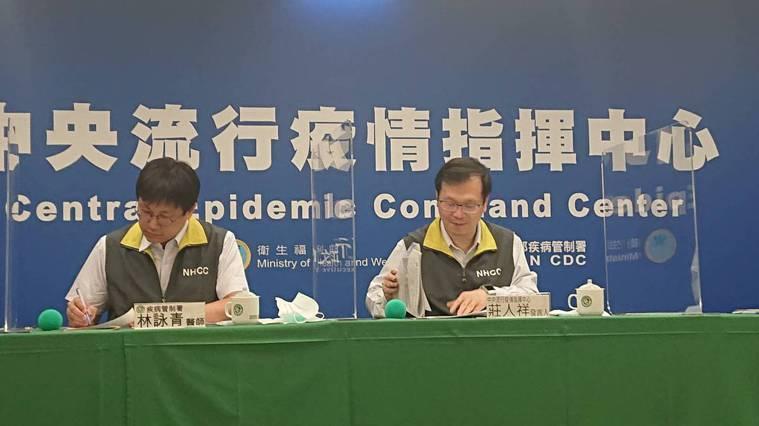 中央流行疫情指揮中心11月3日記者會。疾管署預防醫學辦公室防疫醫師林詠青(左)、...