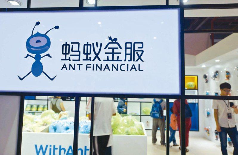 全球最大金融科技獨角獸螞蟻金服11月5日將在上海及香港掛牌上市,國內兩大壽險砸下逾30億元買進。法新社