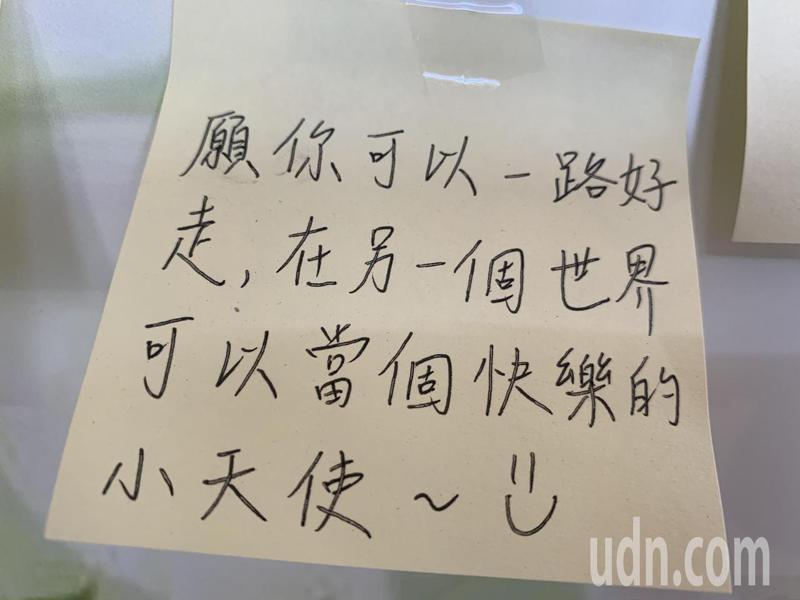 遇害女大學生追思會,學生自發出席追悼。記者吳淑玲/攝影