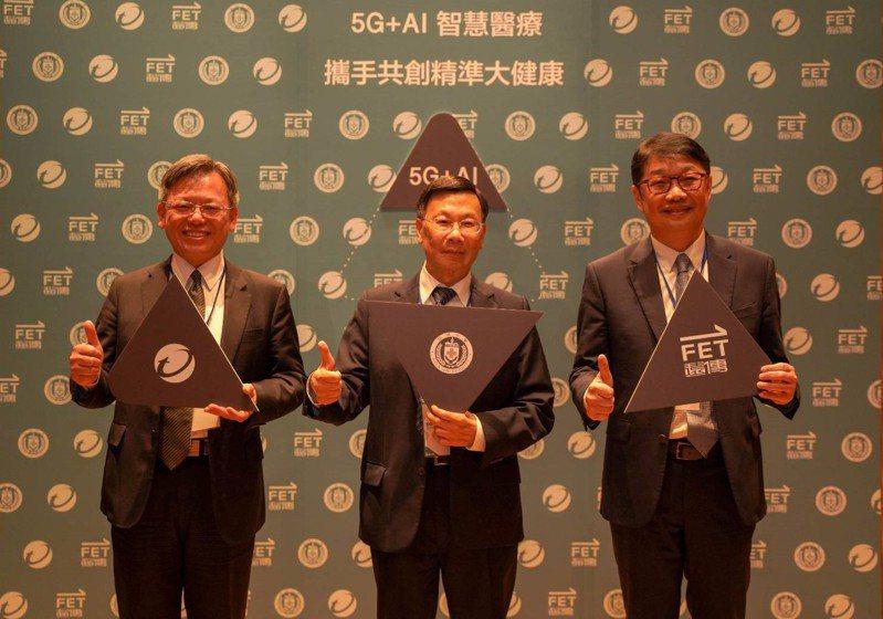 趨勢科技、遠傳電信與亞洲大學簽訂合作備忘錄 (MOU),共同開啟5G運用在醫療領域的里程碑。 業者/提供