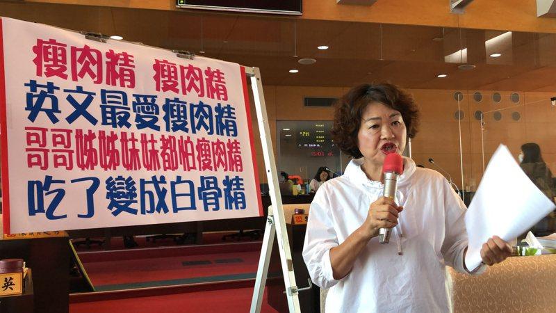 台中市議員李麗華改編「綠油精」指「吃了變成白骨精」記者陳秋雲/攝影