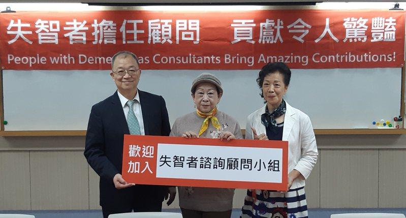失智者諮詢顧問小組成員,左起為邱孟暉、蘇惠美、白婉芝。記者邱宜君/攝影