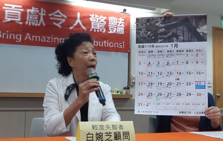 失智者諮詢顧問小組成員白婉芝展示小組共同設計的「珍愛記憶月曆」。記者邱宜君/攝影