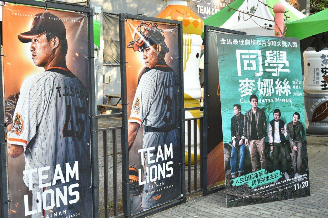 「同學麥娜絲」導演黃信堯擔任中職冠軍賽第三戰統一獅主埸開球嘉賓。圖/甲上提供