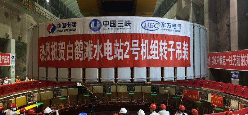 「東方電機」研製的白鶴灘水電站百萬千瓦機組2號轉子,成功實現吊裝。圖/本報四川德陽傳真