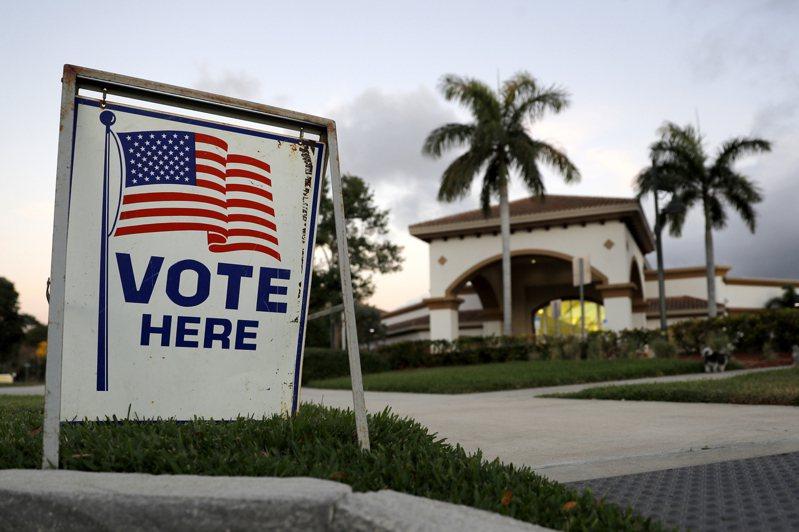 路透報導,佛州、北卡羅來納州、俄亥俄州及德州有望在大選日結束前,計完大多數的選票。美聯社