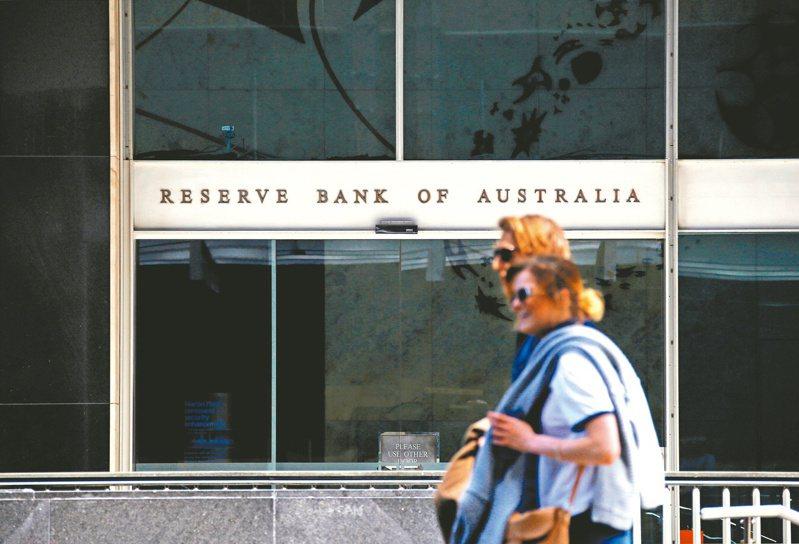 澳洲央行3日宣布調降基準利率至0.1%的谷底,同時擴大量化寬鬆政策(QE),祭出規模達1,000億澳幣(704億美元)的購債計畫。 (路透)