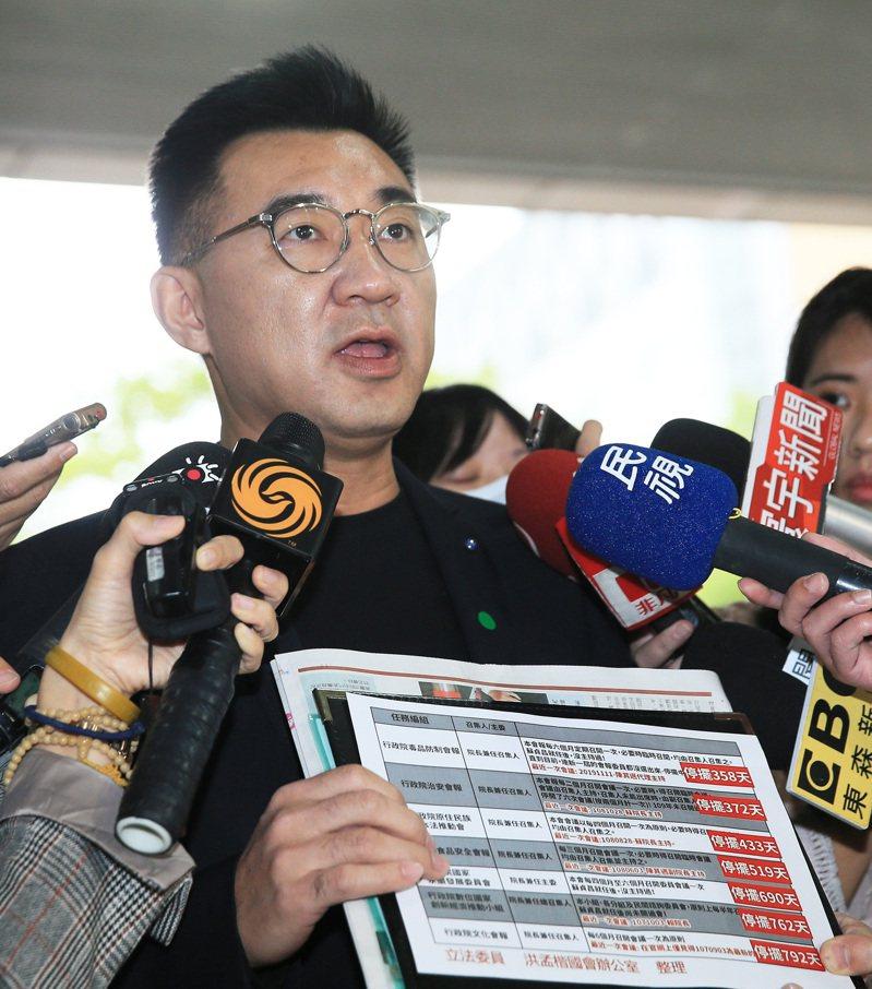 國民黨主席江啟臣昨天表示,蔡政府有很多該開的法定會議都不開,拿疫情糊弄人民。記者潘俊宏/攝影