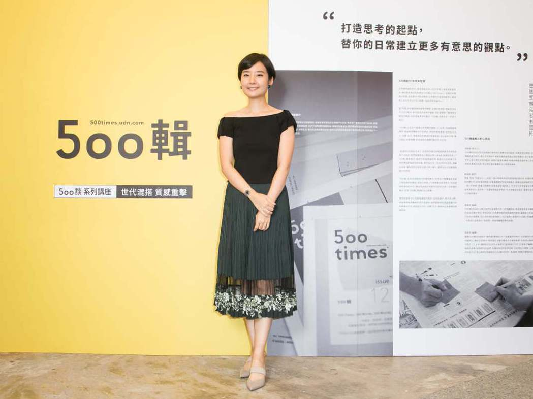 高琹雯受邀參與500輯策劃「500談」講座,以美食家身份探討台灣料理的未來性。 ...