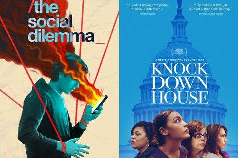 戴以禮/大選、人權、肺炎:從紀錄片看見動盪不安的2020年