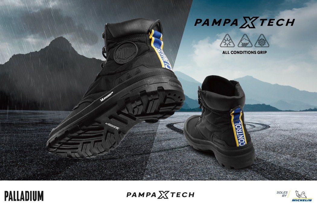 PAMPA X TECH「ALL WEATHER全天候概念系列」PAMPA X ...