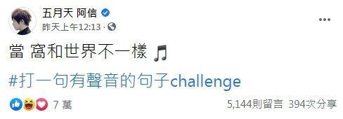 圖/擷自FB