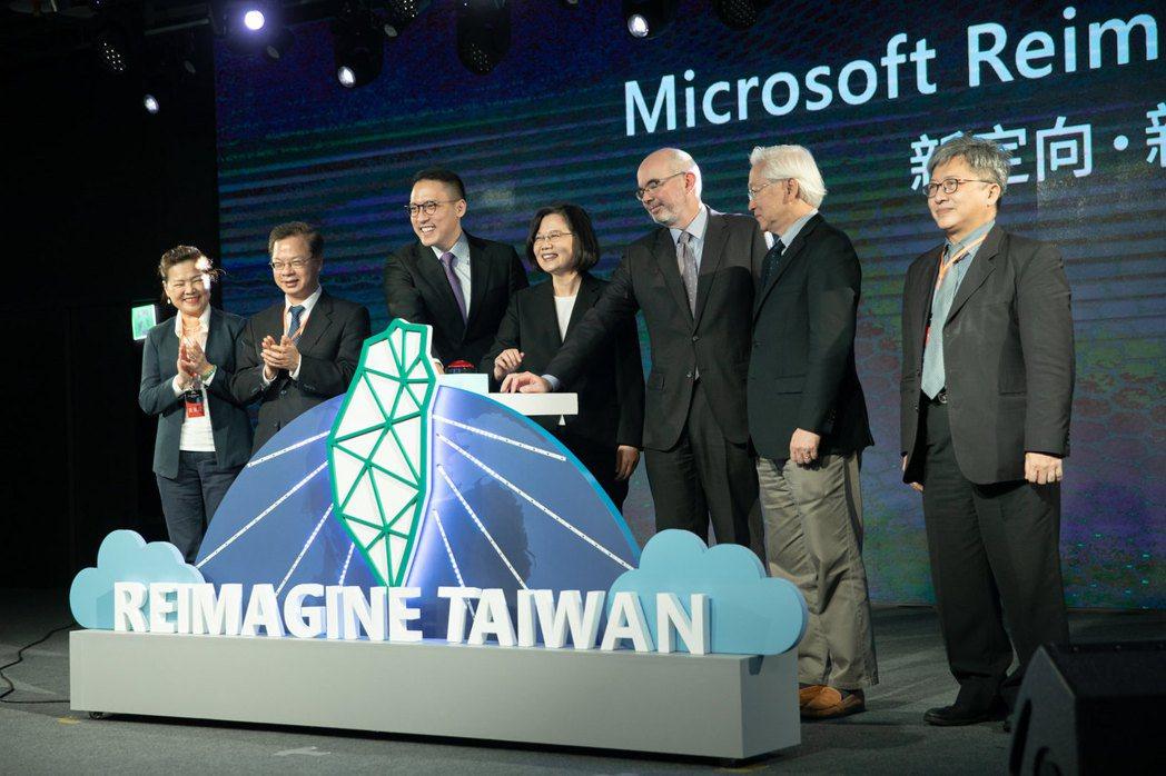 10月26日,微軟宣布將在台灣設立數據中心。 圖/總統府Flickr