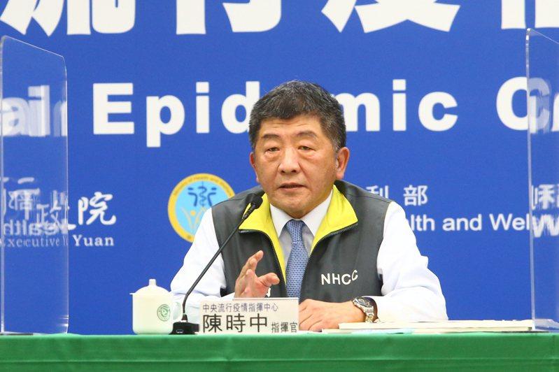 台灣東洋透過BNT的亞洲區代理上海復星醫藥,取得其疫苗購買授權。但經過數度商議,衛福部上周以東洋未取得德國BNT的「直接授權」,且在價格和數量上無法取得共識,否決了這項合約。圖為衛福部部長陳時中。 圖/聯合報系資料照片