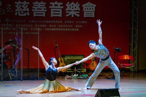 圖/「台北市視障者家長協會」提供