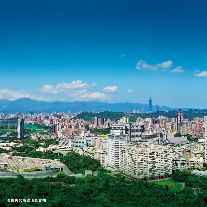 ▲高樓層景觀戶,遠眺天際山景,俯視市區繁華。 圖/潤泰創新 提供